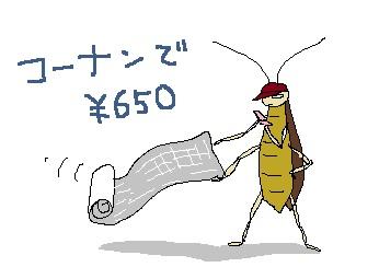 170609-4.jpg