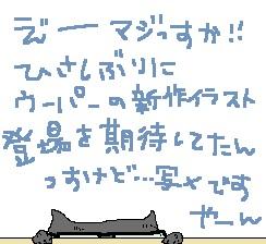 170623-3.jpg