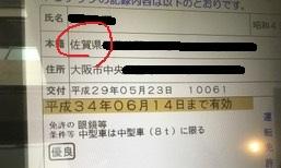 20-1_20170525150610046.jpg