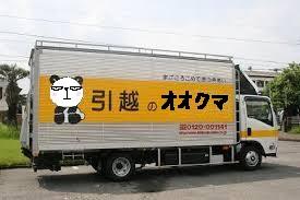 yjimage_201708310954381ae.jpg