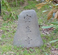 17.5.3奈良3