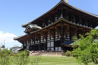 17.5.4奈良20大仏殿
