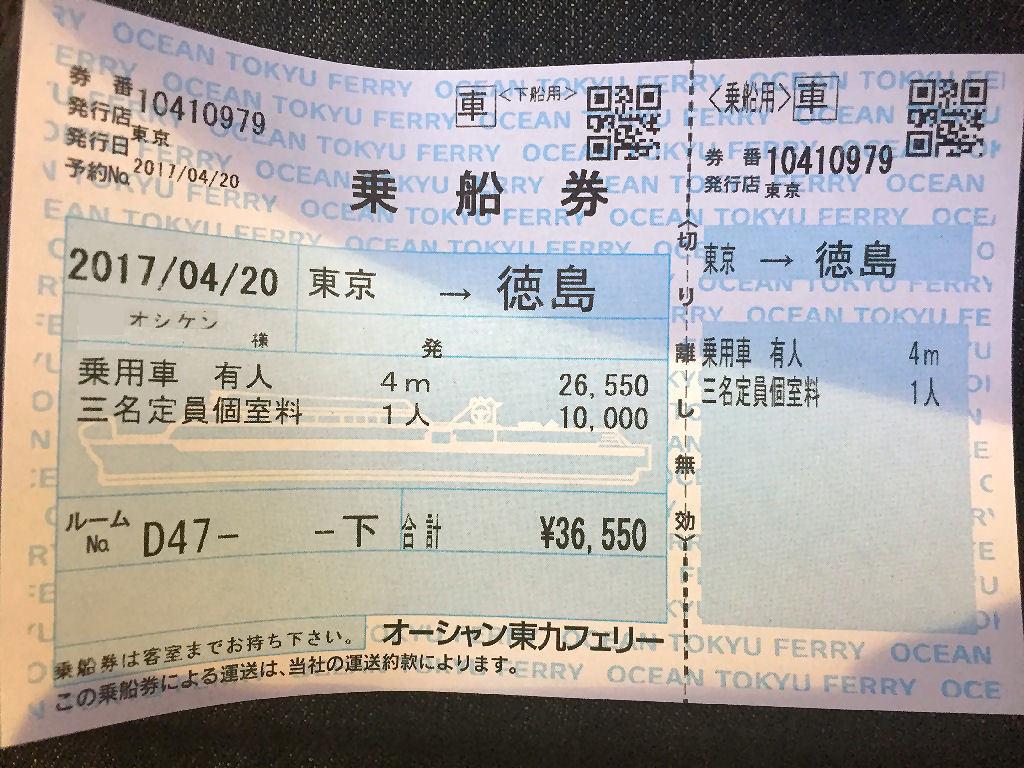 9042003.jpg