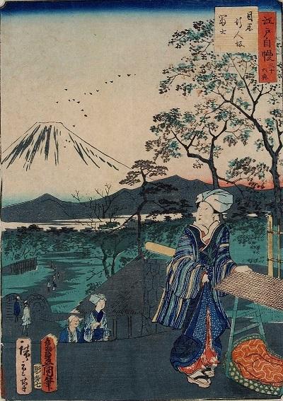 広重 行人坂 1864刊