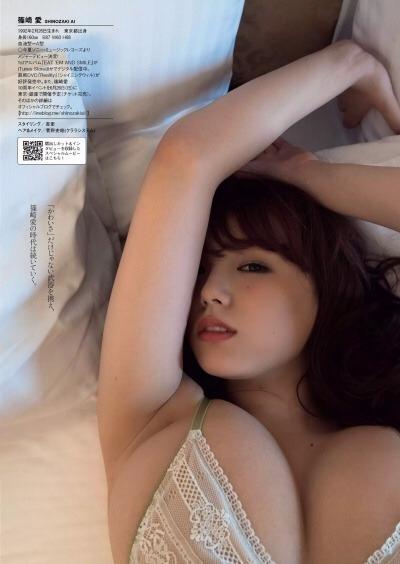 gs_sinozakiai_001_012.jpg