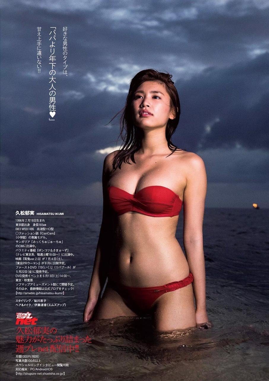 hisamatu_001_007.jpg