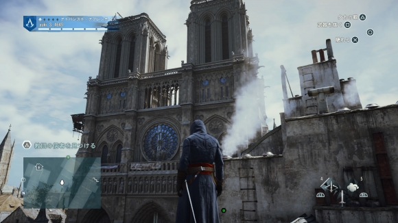 Assassins Creed® Unity_20170624212500