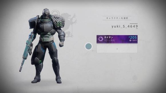Destiny 2_20170910145837