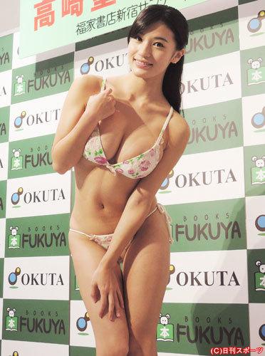 et-20140915-f-takasaki-ns-big.jpg