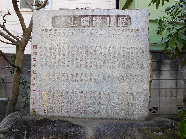 野見宿禰神社 6