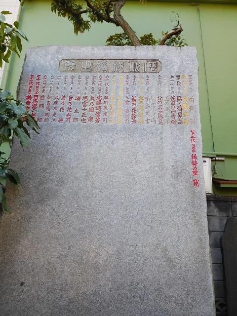 野見宿禰神社 4