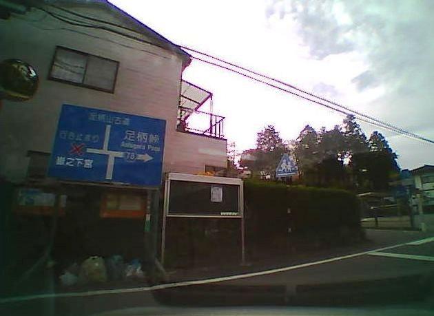 2017_05_05_ドラレコ_014