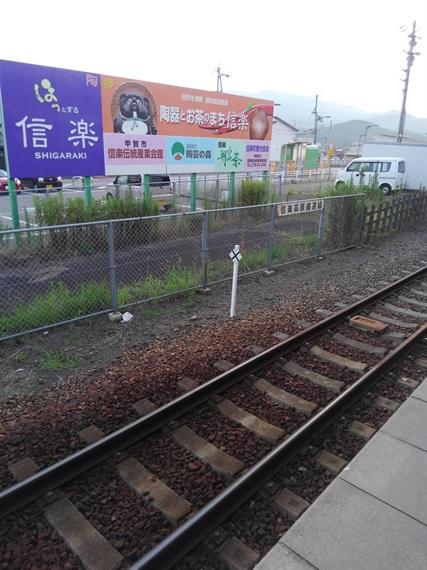 2017_07_15-16_京都_019_2017_07_17