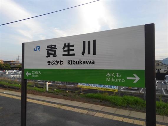 2017_07_15-16_京都_024_2017_07_17