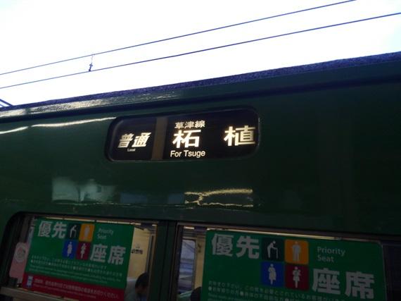 2017_07_15-16_京都_057_2017_07_19