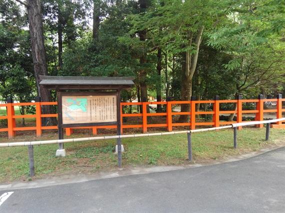 2017_07_15-16_京都_113_2017_07_19
