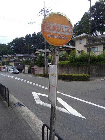 2017_07_15-16_京都_128_2017_07_21