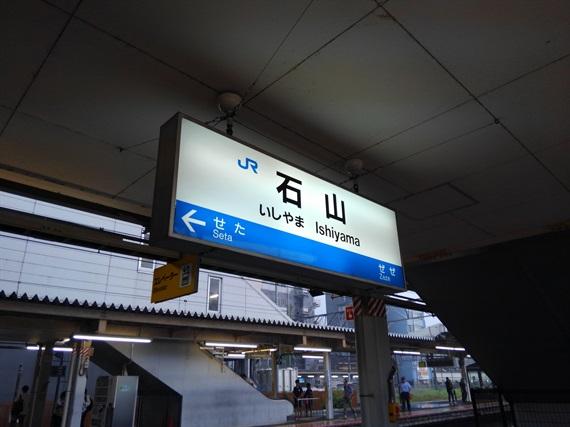 2017_07_15-16_京都_222_2017_07_23