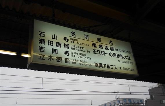 2017_07_15-16_京都_226_2017_07_23