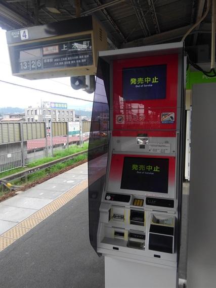 2017_07_09_大阪_07_2017_07_23