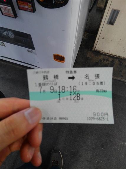 2017_07_09_大阪_26_2017_07_23