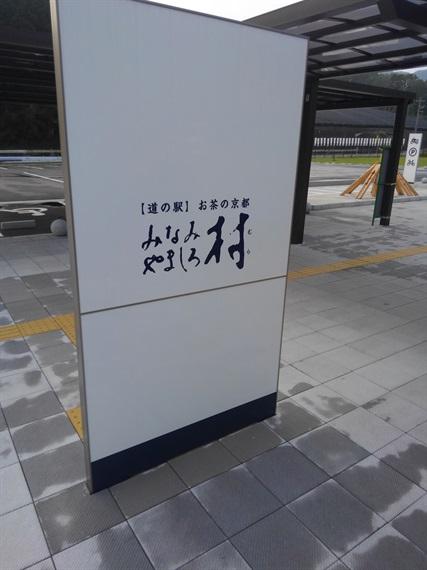 2017_07_07_南山城_053_2017_07_29