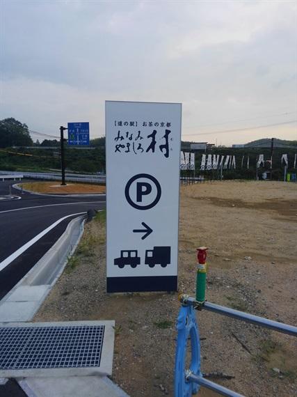 2017_07_07_南山城_057_2017_07_29