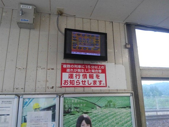 2017_07_07_南山城_073_2017_08_01