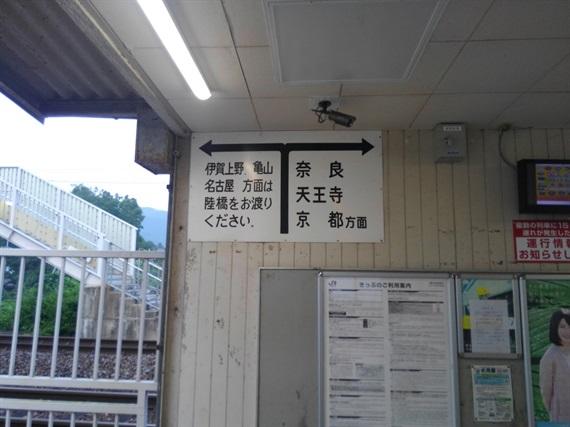 2017_07_07_南山城_072_2017_08_01