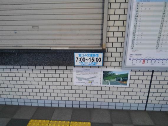 2017_07_07_南山城_071_2017_08_01