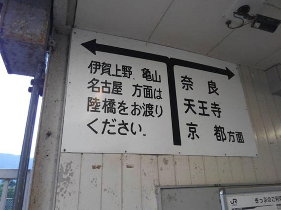 2017_07_07_南山城_090_2017_08_05