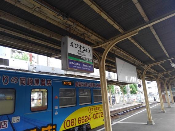 2017_08_13_水間観音_カメラ1_143_2017_09_16