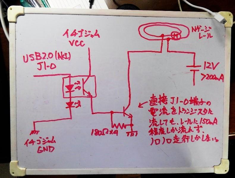 2017_06_18_USB-IO2_0_AKI_FTP_53.jpg