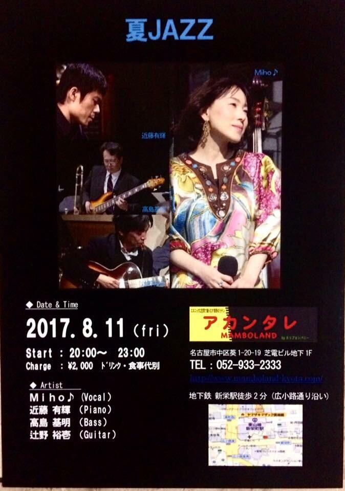 fc2blog_201707312048161f8.jpg