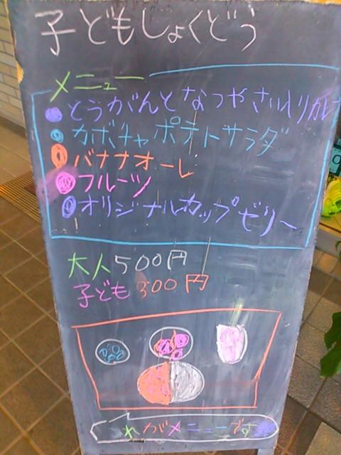 IMG_20170808_215955.jpg