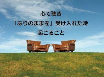 創生塾アイコン001