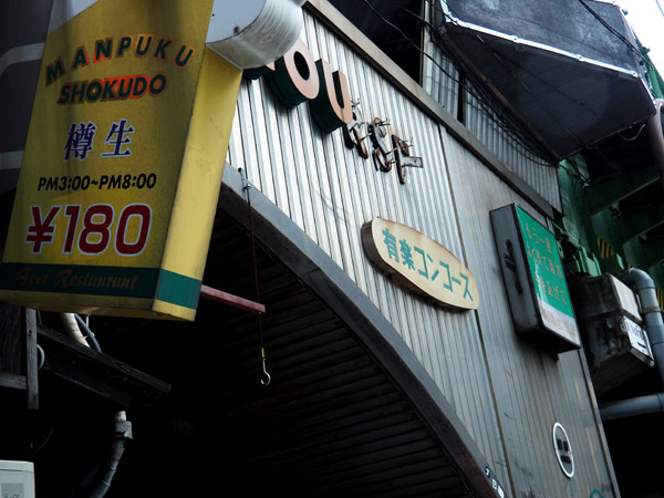 yuurakuHlo01 (4)