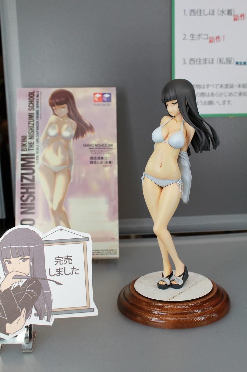 アニメ・漫画関係_WF2017S①_20170801_74