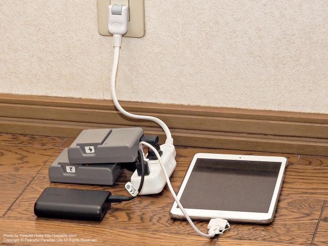 私の旅の充電システム Ver.2.0