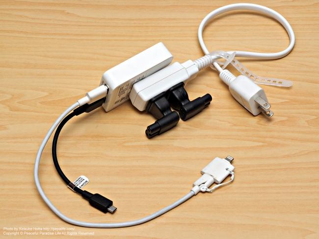旅の充電システム