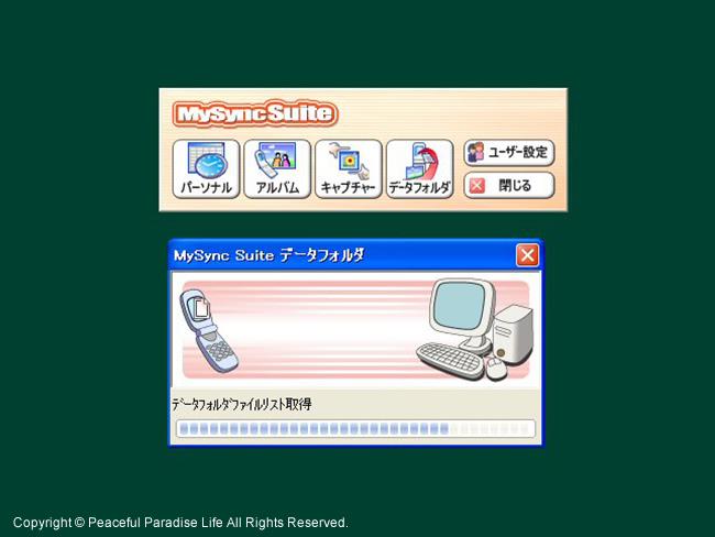 mysyncsuite-cap.jpg