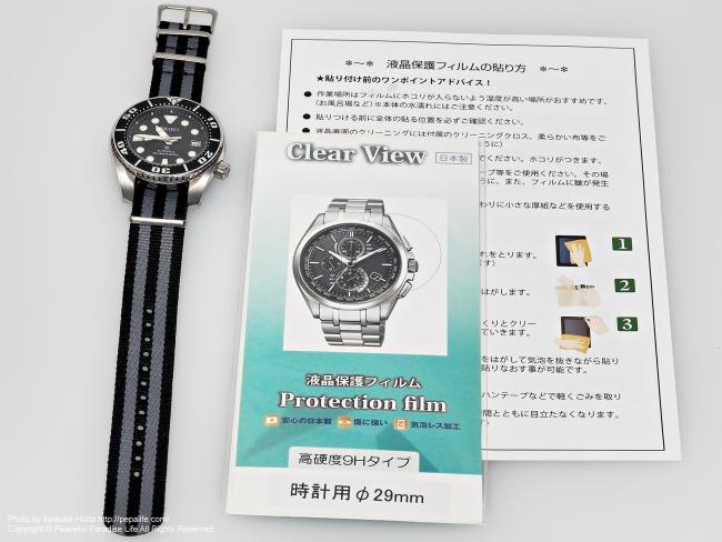 SEIKO PROSPEX SBDC031 SUMO 風防保護フィルム
