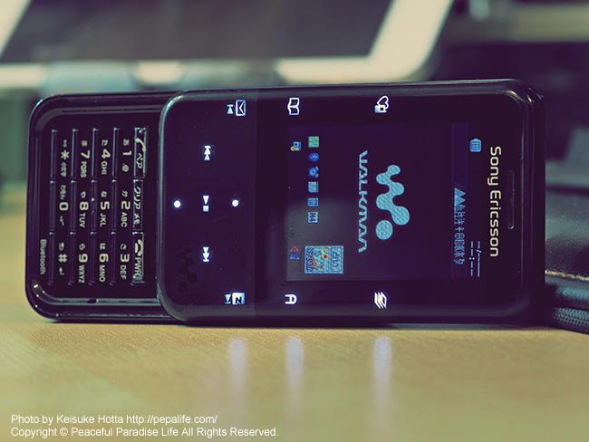 Sony Ericsson Walkman Phone Xmini