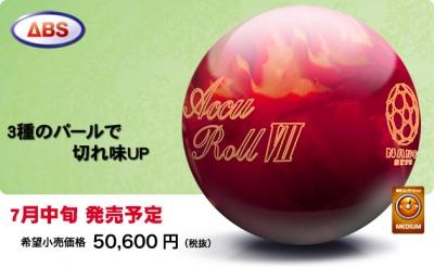 Accu Roll VII