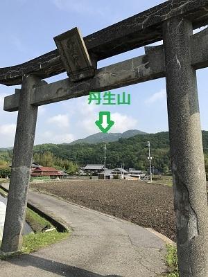 IMG_2488 丹生山