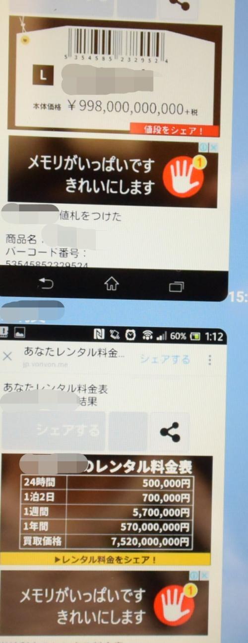 DSC_6488a.jpg