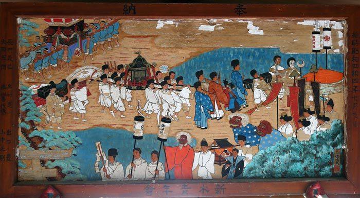 新城神社 祇園祭5