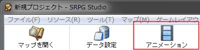 srpge_image006.png
