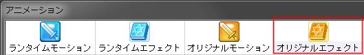 srpge_image007.png