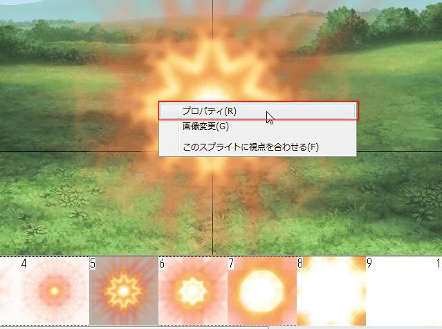 srpge_image022.png